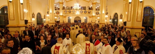 Martyrs of Jordan Parish - Marj Al-Hamam