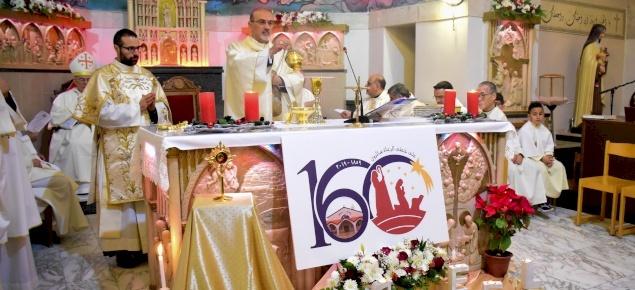 La paroisse de Beit Sahour célèbre son 160ème anniversaire
