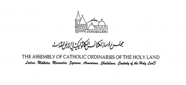 "Catholic Ordinaries of Holy Land react to ""Peace to Prosperity"" plan, invite world Christian Churches to pray"