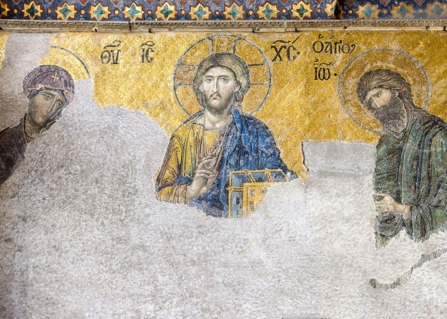 Reconverting Hagia Sophia into a mosque: reactions from the Holy Land