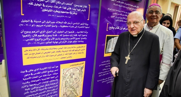 """Release of """"The People's Patriarch: Reflections with Patriarch Michel Sabbah"""""""