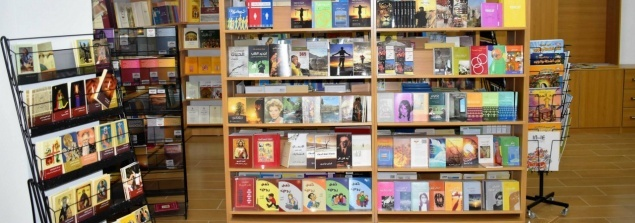 First Catholic bookstore in Jordan ready to open its doors in the heart of Amman