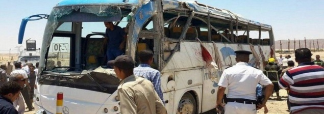 Latin Patriarchate of Jerusalem denounces bus attack on Copts in Egypt