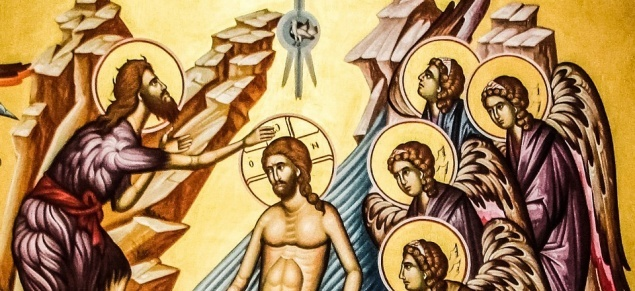 Meditation of Archbishop Pizzaballa: The Baptism of Jesus, Year A